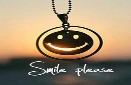 لطفا لبخند بزنید!